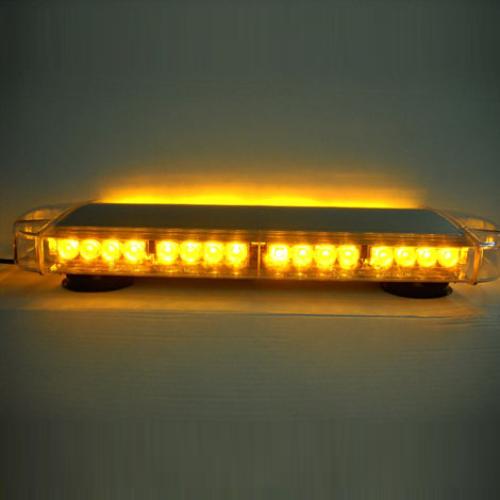 Illuminator Vehicle Light Bar